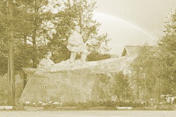 Памятник В.А. Русанову